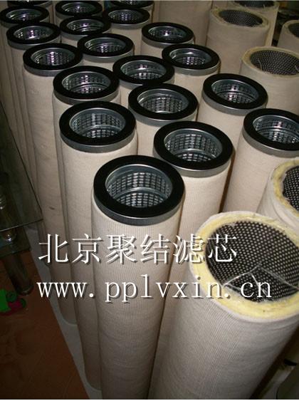 聚结滤芯--北京聚结分离滤芯