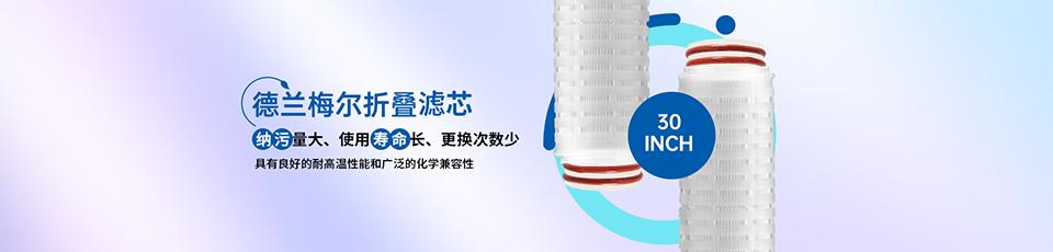 莱特莱德十大滤芯合作应用商
