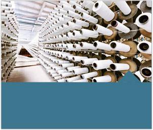 纺织造纸用水系统解决方案